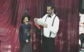 גלימת הקוסם 141
