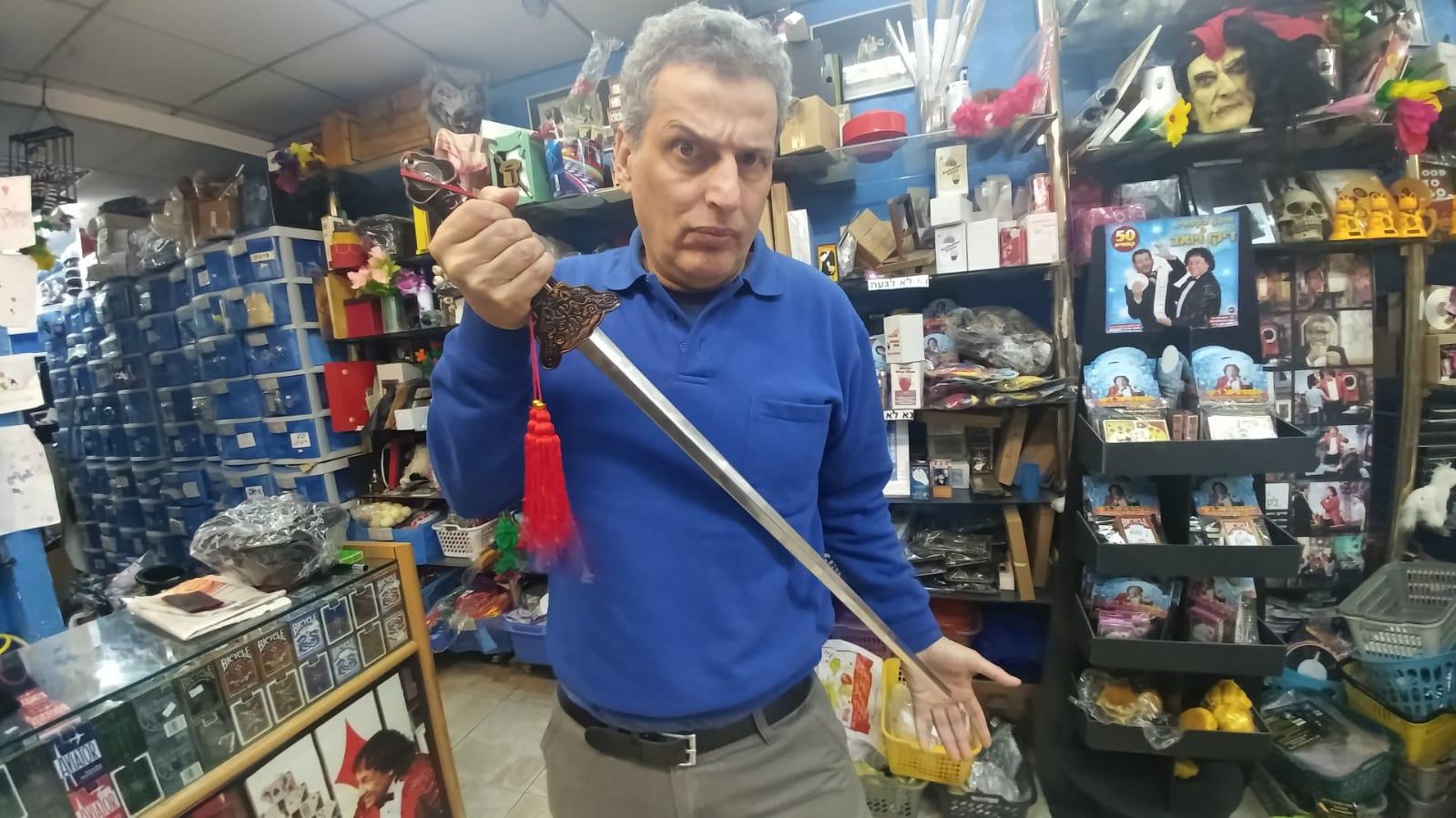 לבלוע חרב 11239